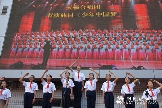 天籁合唱团大合唱《少年中国梦》