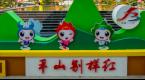 """石家庄""""旅游+""""串珠成链 助力社会经济高质量发展"""