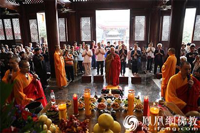 厦门鸿山寺举行拜千佛法会 恭迎观音菩萨出家日_护法-法师-正法-佛教-法会