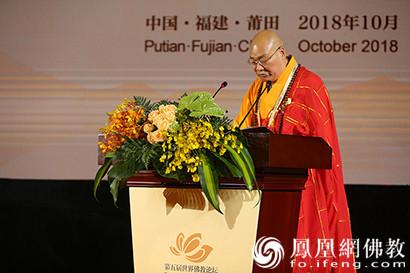 圣辉法师:中国好 世界才更好_佛教-佛教徒-众生-慈善事业-中国