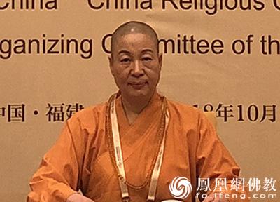 吉祥法师:四念住禅法践行比较及当代启示_佛教-大乘-修习-汉传-修行