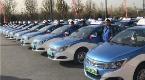 正定县100辆纯电动出租车交付运营 倡导绿色低碳出行
