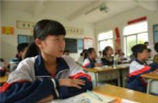 """西安市划定义务教育民办学校招生的六条""""红线"""""""