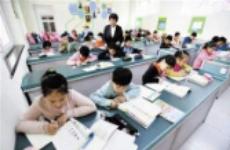 省开户自助领取38彩金厅推动使用合法出版物 维护学生用书安全
