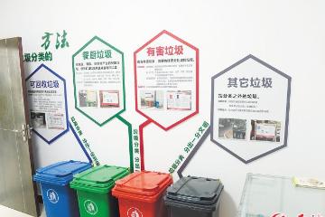 长沙今年实现社区垃圾分类100%覆盖