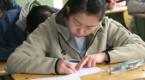 注意!2019年上半年河北省自学考试申请免考开始啦!
