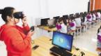 石家庄引进优质资源 让孩子们享受更多京津名校教育