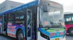 移动的风景!唐山公交文化巴士发车