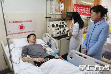 两次捐献造血干细胞 95后大学生连续挽救同一女子生命