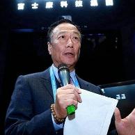 鸿海回应郭台铭辞任董事长传闻