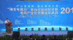 """2019""""河北电商月""""邢台站正式启动 将持续到5月底"""