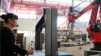第十二届中国·东光纸箱包装机械国际博览会开幕