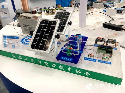 教博会:专访陕西工业职业技术学院党委书记惠