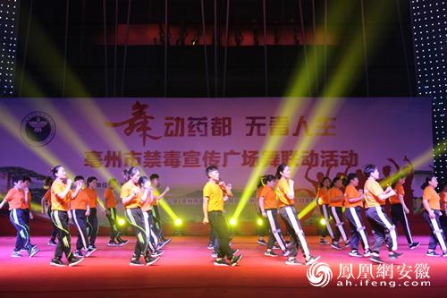 http://www.ahxinwen.com.cn/jiankangshenghuo/51648.html