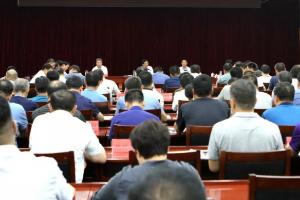 晋州市召开重点工作推进会议