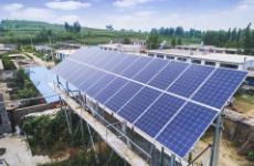 总投资25.5亿元的隆基光伏项目落户咸阳高新区