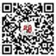 政在重庆官方微信