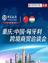 重庆第三次全国农业普查