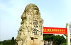 崇龛镇是一个已有1400多年悠久历史的古镇,2013年被评为重庆特色景观旅游名镇。