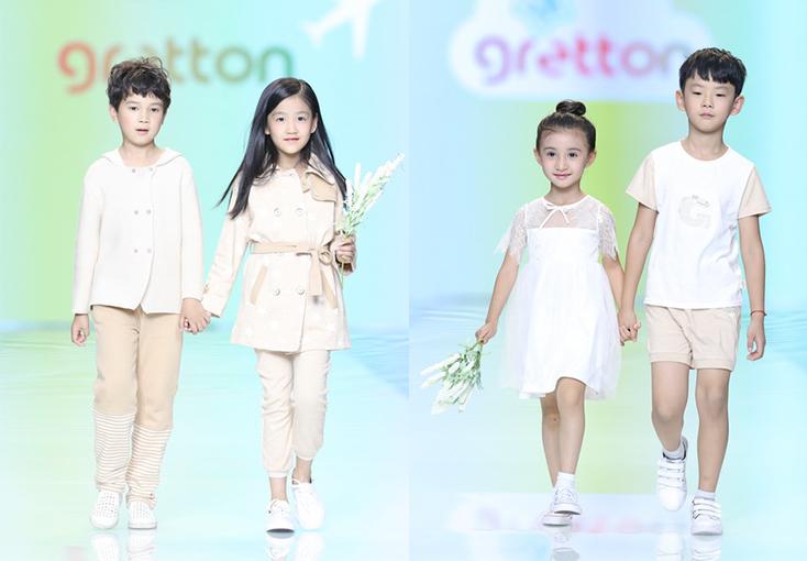 gretton绿典诠释环保新童装理念