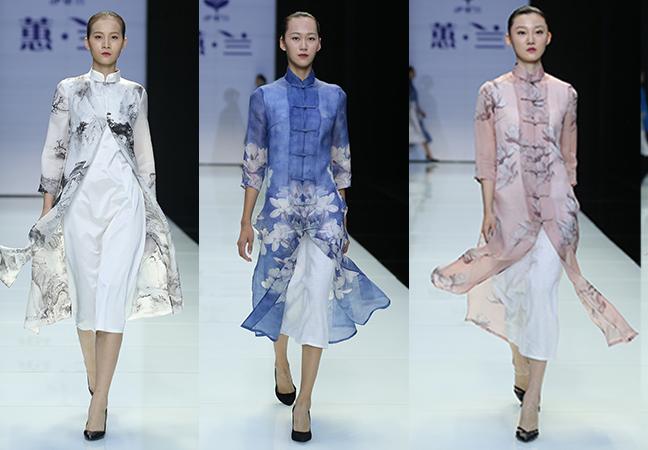 伊里兰品牌亮相2016北京时装周