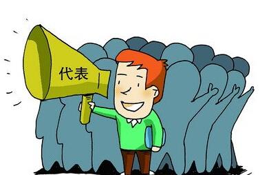 动漫 卡通 漫画 设计 矢量 矢量图 素材 头像 378_254