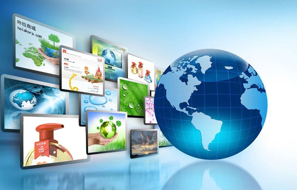 互联网是网状结构,不是传统的层级结构