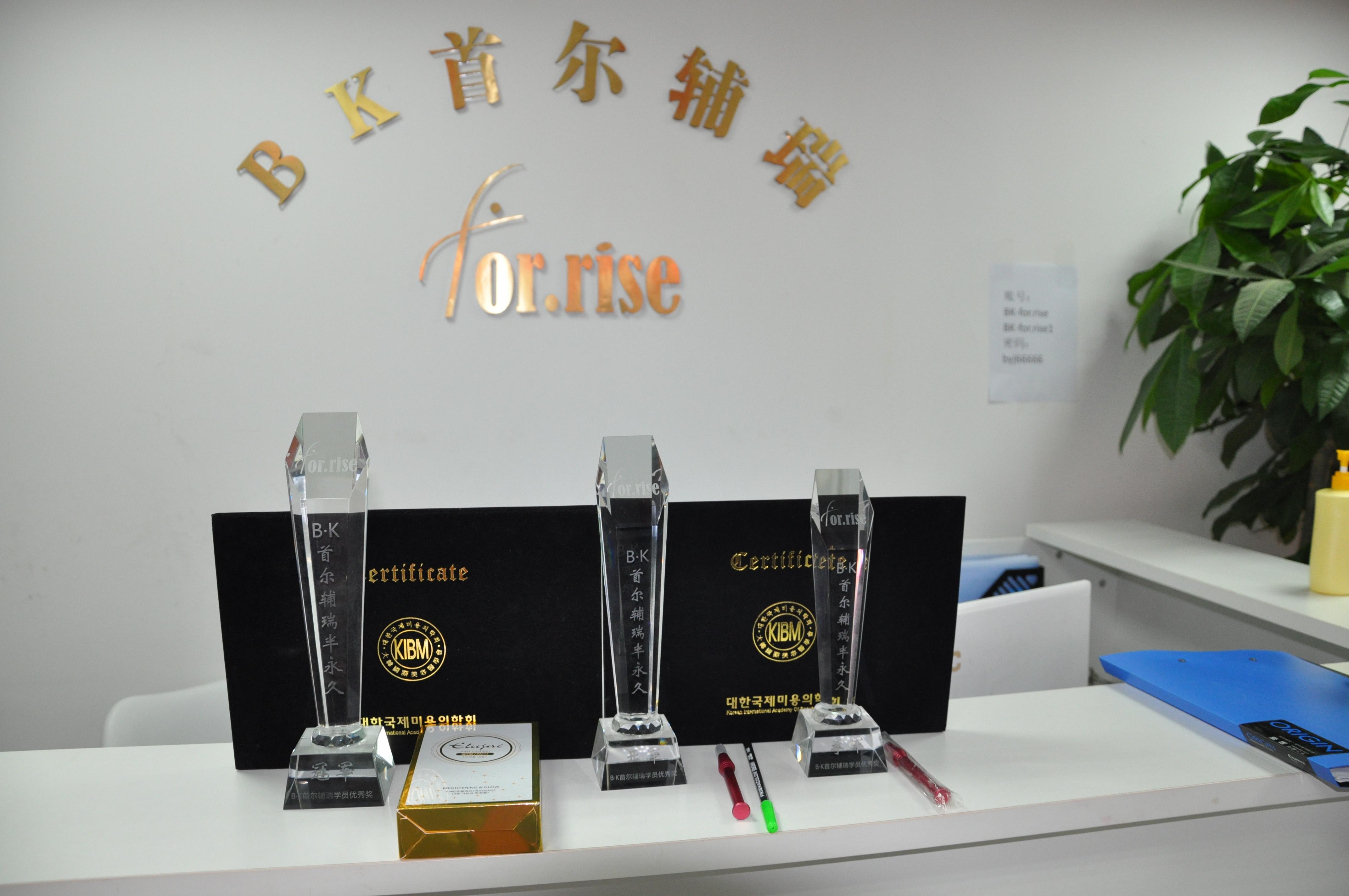 【北京首尔辅瑞】正宗韩国韩式半永久纹绣培训学校