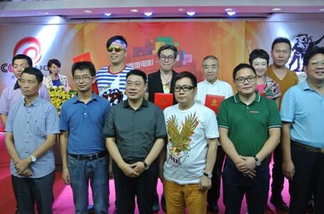 2016中国微电影排行榜盛典在京举行 导演向凯
