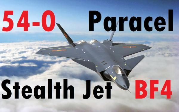 首批歼-20交付空军 西太空权争夺不再错综复杂