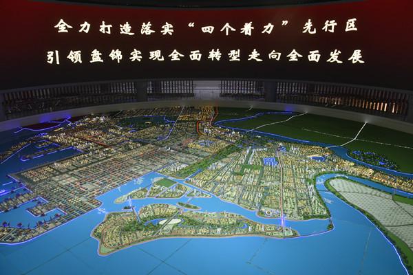 辽东湾新区整体规划图