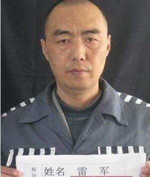 湖北蔡甸监狱逃犯雷军今天凌晨被抓获 - 天在上头 - 我的信息博客