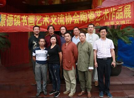 景德镇陶瓷艺术大师徐美兰现身上海文博汇艺术作品展