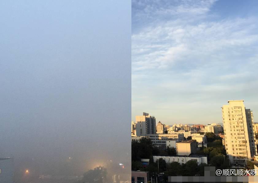 的北京早晨雾霾锁城 首都机场航班大面积取消