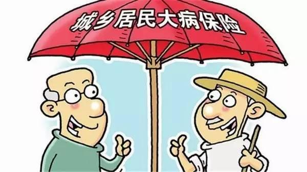动漫 卡通 漫画 设计 矢量 矢量图 素材 头像 600_336