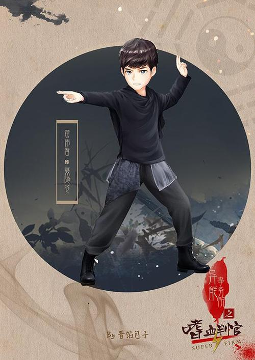 q版熊梓淇简笔画