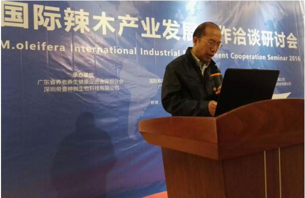 上图:云南热河辣木生物科技有限公司总经理周晓波