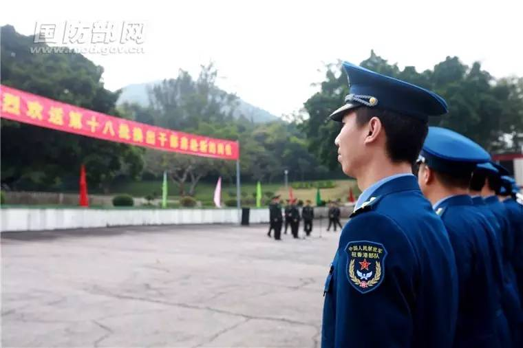 媒体:从香港撤回杜鹃山三毛钱看的军官都去哪儿了?