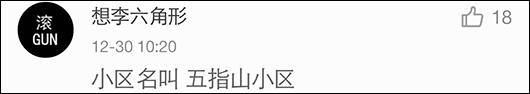 泉州云鼎娱乐场官网