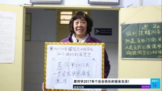 2017新年愿望手抄报幼儿园