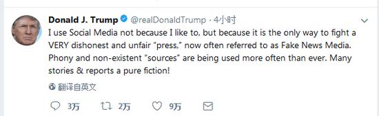 特朗普:我爱用推特不是因为喜欢 而是假新闻太