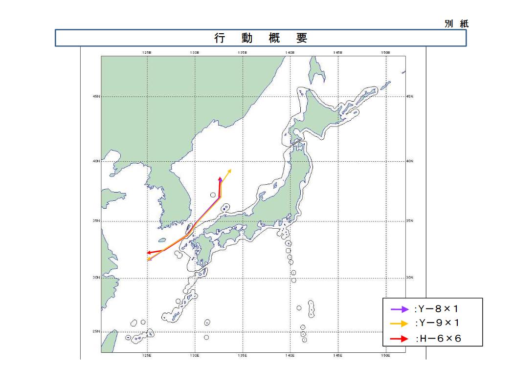 轰6机群出日本海 免费给特朗普上课