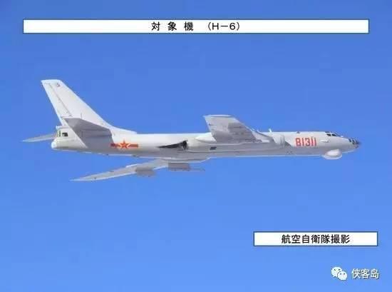 昨天,一群中国轰炸机去了日本海