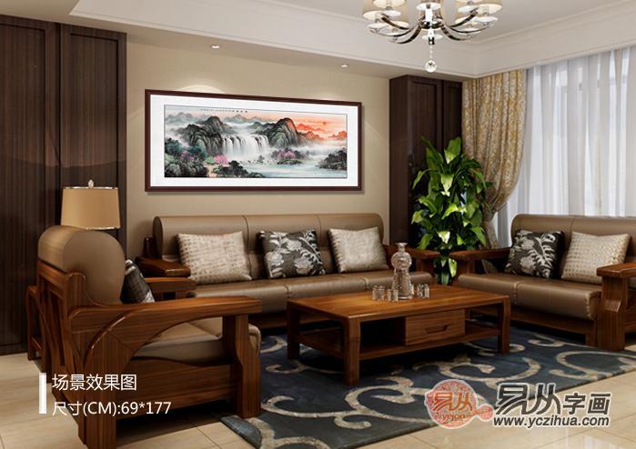 能挑选适合挂在客厅的山水画
