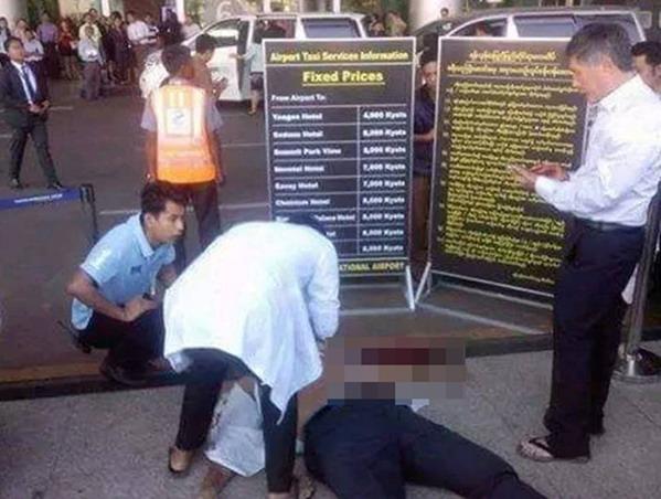 缅甸执政党法律顾问在机场遭枪杀身亡,凶手被抓获