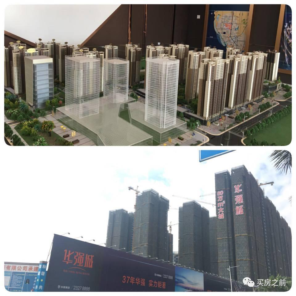 深圳上半年房价走势