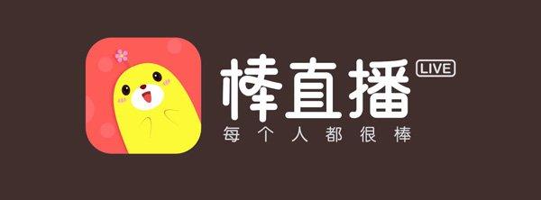 BL助攻季!《厨男的v漫画》揭秘腐漫画手小川攻卓伟年12漫画图片