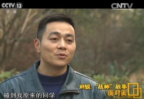 南海巡航飞行员刘锐:首次远赴西太平洋遭外军挑衅