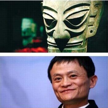 马云现身三星堆撞脸青铜面具 网友戏称去寻根(图)