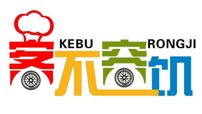 logo logo 标志 设计 矢量 矢量图 素材 图标 680_384